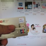 楽天カードは年会費永年無料でポイントが付いてきて使える