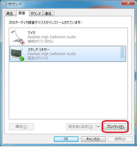 sounds3