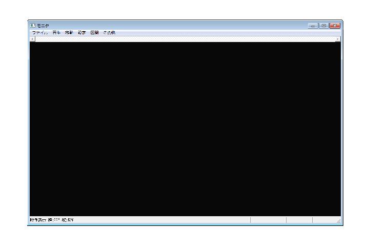 PV4画面