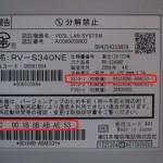 RV-S340NE