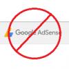 Google AdSense広告をアドセンス狩りから守る