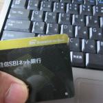 競馬をネット購入する為に住信SBIネット銀行口座開設